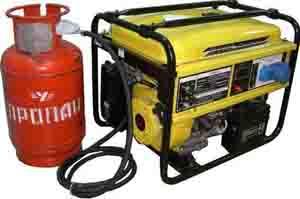 Автномный газ для генератора